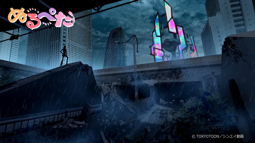 ゲーム『ぬるぺた』イメージボード
